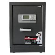 得力 3654-电子密码保管箱