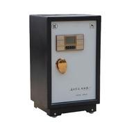 威盾斯 FDG-A1/D100上将系列电子密码锁防盗保险柜(棕红色)