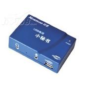 纽曼  USB电话小秘书I代(NM-USB-1)