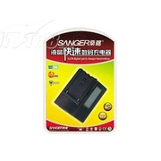 桑格 SC-9070数码充电器