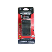 桑格 FW50数码充电器
