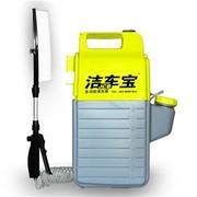 洁车宝 HY1005 多功能便携式车载洗车器 电动式洗车器 灰绿