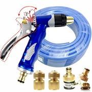 耐实达 洗车水枪 配增强水管 金属手柄水枪套装 10米全铜水枪套装
