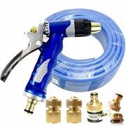 耐实达 洗车水枪 配增强水管 金属手柄水枪套装 15米全铜水枪套装