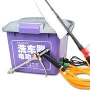 其他 乔氏电动洗车器 车用车载洗车水泵220v 紫罗蓝 洗车器+转换器