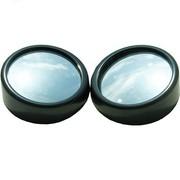 车旅伴 360度可调防盲点镜(两只装)HQ-C1004