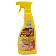 车仆 CHIEF 真皮护理液 真皮去污清洁剂 上光滋润保护液 HG-QJ12