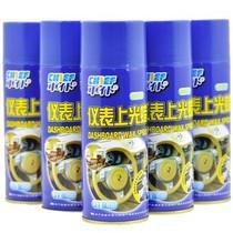 车仆 CHIEF 仪表上光蜡 清洁上光养护仪表表板蜡 汽车家居两用HG-QJ07产品图片主图