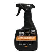 安耐驰 高性能全效万用清洁剂 洗车必备 车用清洗剂 多合一