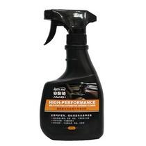 安耐驰 高性能全效万用清洁剂 洗车必备 车用清洗剂 多合一产品图片主图