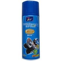 7CF 酷卡尔表板蜡玉兰香型(仪表皮革轮胎保护剂)产品图片主图