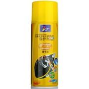 7CF 酷卡尔表板蜡柠檬香型(仪表皮革轮胎保护剂)
