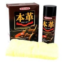 其它 威臣(Willson)真皮清洁革命 润皮水 皮革清洗剂产品图片主图
