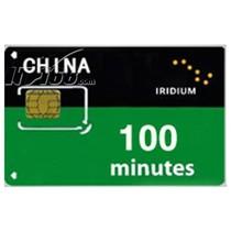 铱星 100分钟国内卡产品图片主图
