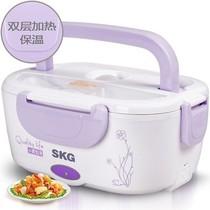 SKG TFC-02多功能电热饭盒产品图片主图