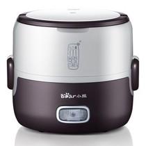 小熊 DFH-S2016 多功能蒸煮电热饭盒 加热保温饭盒 1.3L产品图片主图