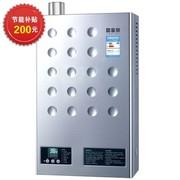 万家乐 LJSQ18-10U1 10升 冷凝式燃气热水器(天然气)