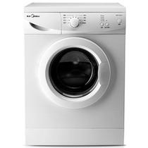 美的 MG53-Z8031 5.3公斤全自动滚筒洗衣机(白色)产品图片主图