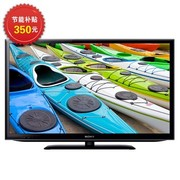 索尼 KDL-46EX650 46英寸 全高清LED液晶电视 黑色