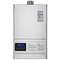 万家乐 JSQ30-16Z3 16升 燃气热水器(天然气)产品图片主图