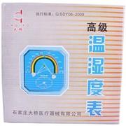 松下 大桥牌 高级温湿度表 D2型(带表) 测量温度 湿度 室内温度表