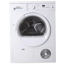西门子 WT46E301TI 7公斤干衣机(白色)产品图片主图