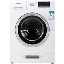 西门子 XQG70-12H460 7公斤全自动滚筒洗衣机(白色)产品图片主图