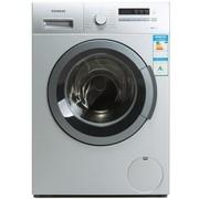 西门子 XQG75-12P268 7.5公斤全自动滚筒洗衣机(银色)
