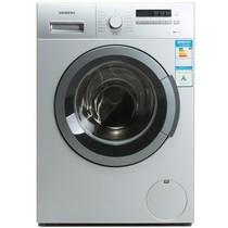 西门子 XQG75-12P268 7.5公斤全自动滚筒洗衣机(银色)产品图片主图