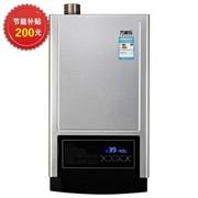万家乐 LJSQ18-10UF6 10升 冷凝燃气热水器(天然气)