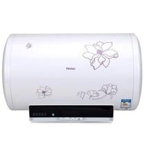 海尔 ES80H-Z4(ZE) 80升 电热水器产品图片主图
