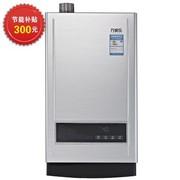 万家乐 LJSQ21-12UF3 12升 冷凝式燃气热水器(天然气)