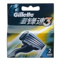 吉列 剃须刀锋速3刀片(2刀头)产品图片主图