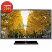 京东方 LE-42Y600A 42英寸 IPS硬屏 超窄边框超薄 全高清侧入式 LED液晶电视(黑色)