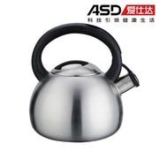 爱仕达 水壶 ASD 3.5L不锈钢烧水壶 煤气NQ1535
