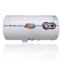 百得 BDJD-DD50 储水式电热水器 50L快速加热式热水器产品图片主图