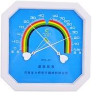 3M 大桥牌 高级温湿度表 D1型(带表) 测量温度 湿度 湿度  高级温湿度
