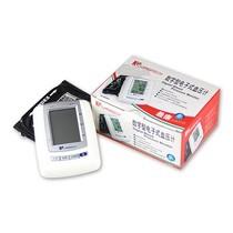 松下 雅思家用电子血压计BP166W全自动腕式产品图片主图