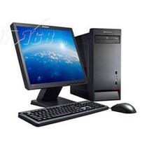 联想 启天 M4300(i5 3470/2G/500G/512M)产品图片主图
