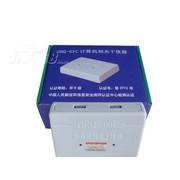 GRQ GRQ-03C计算机干扰器