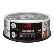 JVC BD-R 档案级蓝光光盘(25片桶装)