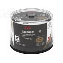 JVC DVD-R 档案级(ISO Archival)光盘(50片桶装)产品图片主图