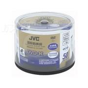 JVC DVD-R 档案级光盘(50片桶装)