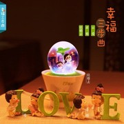 SKG 幸福盆栽 爱情三部曲 (四个小偶人)