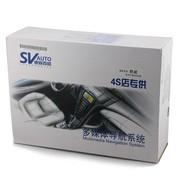 德赛 西威(SVAUTO) NAV711D DVD导航一体 新君威(低配车型)专用机凯立德地图 7寸屏(厂家直发)