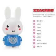 SKG 树语兔子儿童故事机 早教学习机 蓝色+风扇+台灯