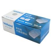 视贝 BD108 高性能网线水晶头 100只/盒
