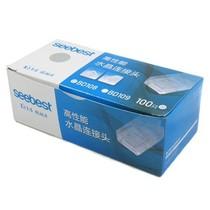 视贝 BD108 高性能网线水晶头 100只/盒产品图片主图