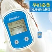 其它品牌 贝谷 孕妇 辐射测试仪 电磁辐射预警器
