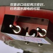伊立浦 SK12 3升  多功能锅  (红色)